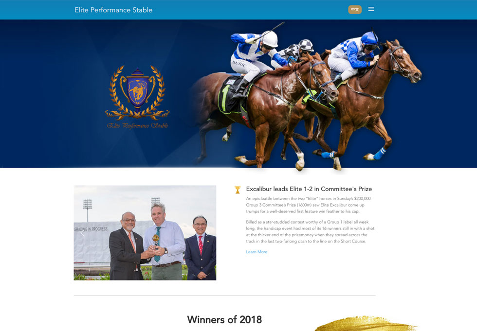 Elite Stable's Website